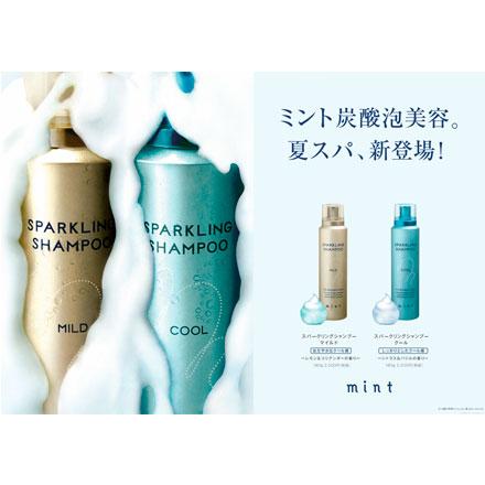 mintss_shampoo1